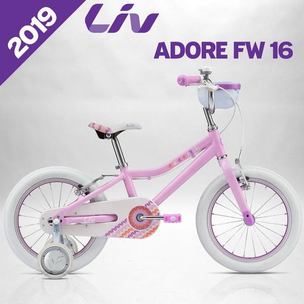 아도르FW 16