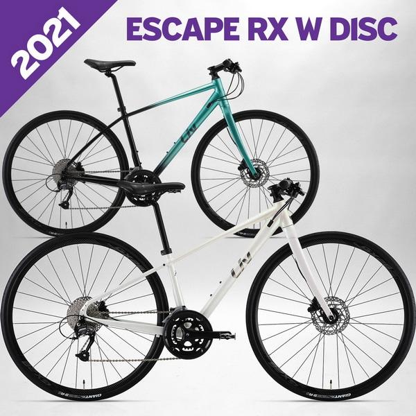 에스케이프 RX W 디스크
