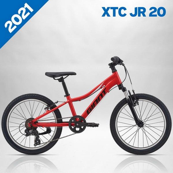 엑스티씨 Jr 20